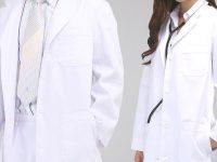 Halate medicale moderne pentru femei si barbati